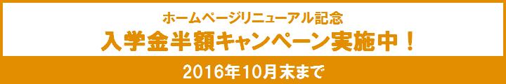 campaign01